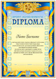Sport diploma blank template. Sport diploma template with vintage frame border, ribbon around composition adn other floral elements stock illustration