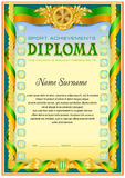 Sport diploma blank template. Sport diploma template with vintage frame border, ribbon around composition adn other floral elements. Green color gamma vector illustration