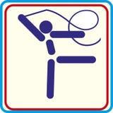 Sport gymnast training, icon, Illustrations. Sport gymnast , icon Illustrations Stock Illustration
