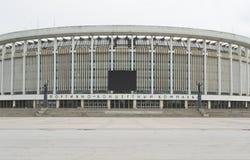 Sport-overleg complex Jubileum Stock Afbeeldingen