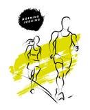 Sport sketch illustration. Stock Photos
