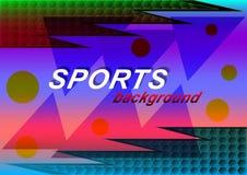 Sporten abstracte achtergrond, royalty-vrije illustratie