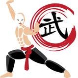 Sporten av wushu- och kungfuen royaltyfri illustrationer