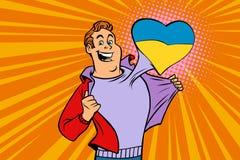 Sportfanen älskar Ukraina stock illustrationer