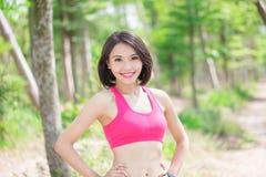 Sportfrauenblick Sie glücklich Lizenzfreie Stockbilder