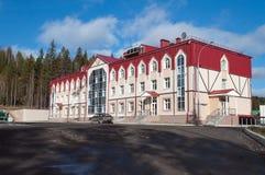 Sporthotell komplexa Aist på monteringen länge i Nizhny Tagil Ryssland Royaltyfria Bilder