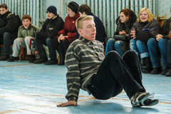 Sporting events at the school of the Kaluga region in Russia. In Russian secondary schools in gymnasiums are often held sports competitions between students of Stock Photos