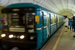 Sportivnaya Metro Station in Moscow Stock Photo