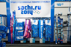 Sportliche Waren mit symbolischen Olympischen Spielen in Sochi 2014 Stockfotos