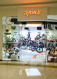 Sports bike store Stock Photography