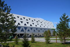 Sports complex Innopolis. Russia Royalty Free Stock Images