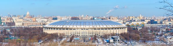 Sports complex Luzhniki view from Sparrow Hills royalty free stock photo