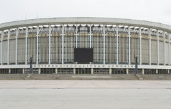 Sports-concert complex Jubilee Stock Images