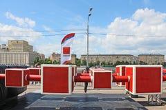 Sports en parc de Gorki ? Moscou, Russie photographie stock libre de droits