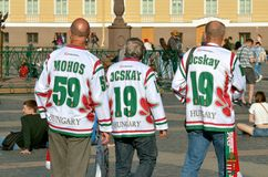 Sports fans in St. Petersburg. Stock Images