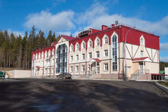 Sports hotel complex Aist on Mount Long in  Nizhny Tagil. Russia. NIZHNY TAGIL, RUSSIA - OKT 11, 2014: Sports hotel Aist near Springboard complex on Mount Long Royalty Free Stock Images