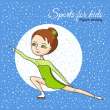 Sports for kids. Figure skating. Figure skating. Girl playing in a green dress Stock Image