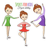 Sports for kids. Figure skating. Figure skating. Three girls in colorful dresses on skates Royalty Free Stock Image
