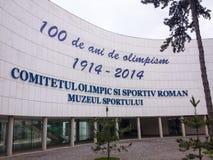 Sports museum Stock Photos