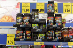 Sports nutrition at the store Stock Image
