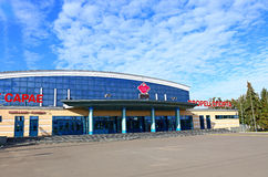 Sports Palace ice arena in Kazan Royalty Free Stock Photo