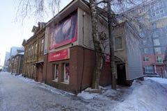 Sports pariant FONBET sur la rue de Bolshaya Pecherskaya Nizhny Novgorod Russie Photographie stock libre de droits
