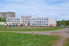 Sports playground in the school yard Stock Photo