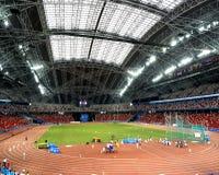 Sports stadium Stock Images