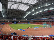 Sports stadium Royalty Free Stock Photos