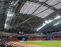 Sports stadium Royalty Free Stock Photo