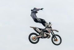 Sportsman carries out a trick. Tyumen. Russia Royalty Free Stock Images