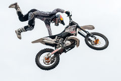 Sportsman carries out a trick. Tyumen. Russia Royalty Free Stock Image