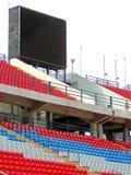 Sportstadion für die nationalen und internationalen Sitzungen Stockfotos