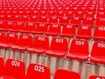 Sportstadion für die nationalen und internationalen Sitzungen Lizenzfreies Stockfoto