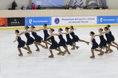 Sportteam führen an Open Cup Eislauf durch Lizenzfreies Stockbild