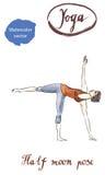 Sporty joga dziewczyna w ardha chandrasana Przyrodniej księżyc pozie Zdjęcia Royalty Free