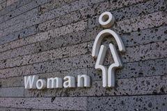 Sposób kobiety toaleta obraz royalty free