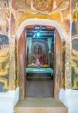 Sposób przez smoka łuku w Yudaganawa świątyni Fotografia Stock