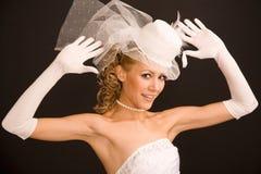Sposa di Joyfull Immagini Stock