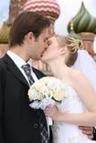 Sposa e fidanzato fotografia stock