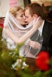 Sposa e sposo Fotografie Stock Libere da Diritti