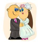 Sposa e sposo sposati card.just di cerimonia di cerimonia nuziale Fotografia Stock Libera da Diritti