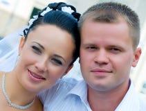 Sposato appena Immagini Stock Libere da Diritti