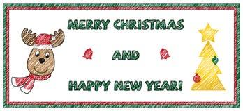 Sposi la cartolina di Natale Illustrazione Vettoriale