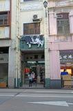 Spotkanie sklep w Macau fotografia stock
