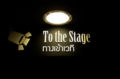 Spotlight to the stage label Stock Photography