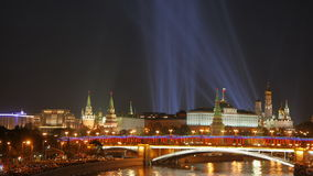 Spotlights over Moscow Kremlin. Night view from bridge over Moskva-river. stock video footage