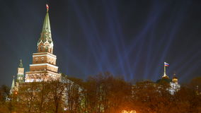 Spotlights over Moscow Kremlin. Night view. stock video