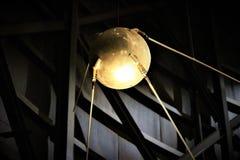 Spoutnik un Photographie stock