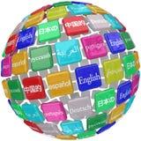 Språket belägger med tegel jordklotord som lär utländska internationella Transl Fotografering för Bildbyråer